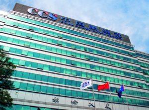 China Classification Society headquarters China